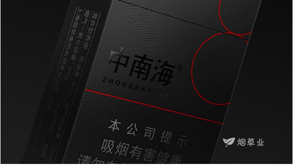 中南海红太阳_中南海黑色8毫克香烟(典8)_yancaoye.com